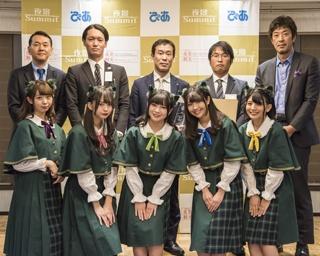 日本一のイルミネーションが決定!第六回イルミネーションアワード