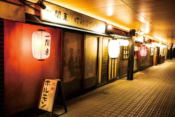 古きよき昭和の世界をレトロな電灯や壁面装飾で再現。店名には歴代活躍馬の名前も