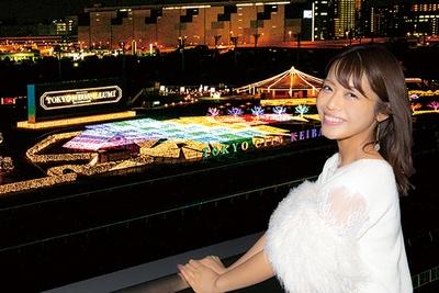 大井競馬場(東京)を舞台に、関東最大級の超体感型イルミネーションイベントが開催!