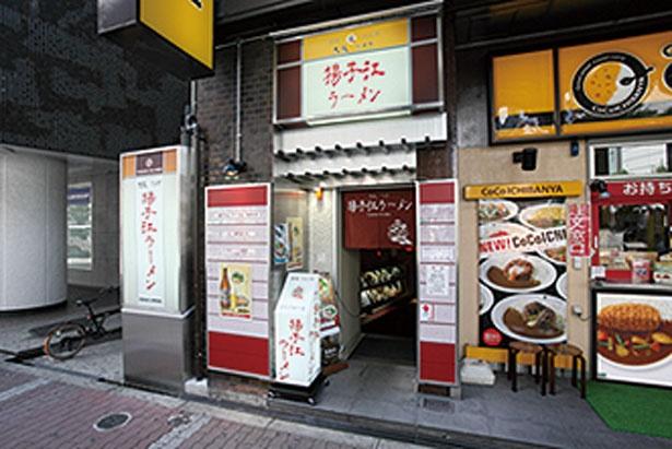 御堂筋沿いにひっそりとたたずむ/揚子江ラーメン 総本店