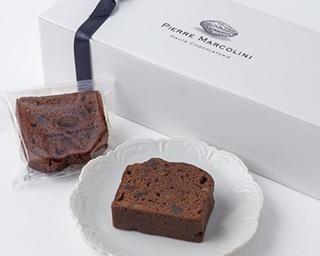「マルコリーニ フルーツカカオケーキ(6個入り)」(1,728円)、ルミネ横浜限定。チョコレートとドライフルーツの魅惑のハーモニーを味わおう