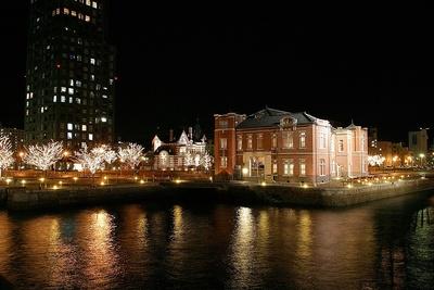 門司港レトロ浪漫灯彩 / 門司港レトロ地区の夜景とコラボしたイルミネーション