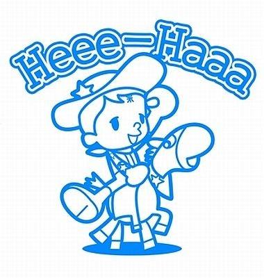 「テリーマン PINK×BLUE&Heee-Haaa」ロゴ