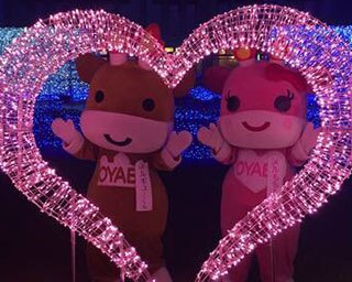 恋人の聖地でロマンチックイルミ!富山県小矢部市「おやべイルミ2018」