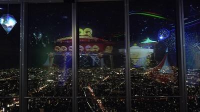 「City Light Fantasy」 様々なコンテンツとリアルな夜景の融合。こちらも見逃せない(展望台南側)