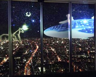「Sky Ocean」 リアルな夜景と大海原が融合したように見える演出(展望台北側)