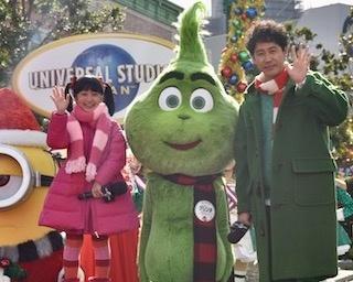 """ひねくれ者の大泉洋とグリンチがクリスマスを盗む⁉︎ USJで『スペシャル・""""グリンチマス""""・パーティ』開催"""