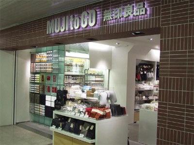 年末年始に嬉しい、「トラベル&モバイル」がコンセプトのお店