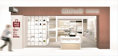 MUJI to GOのイメージ