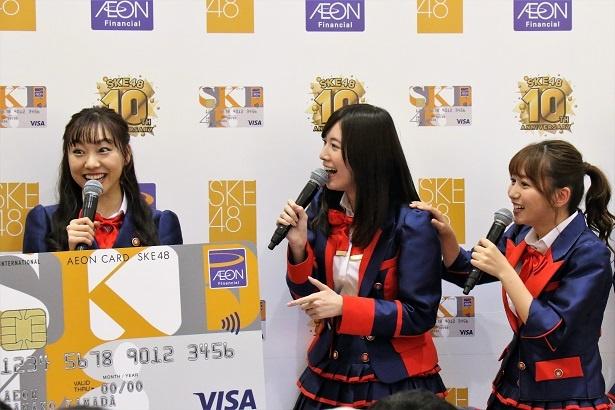 SKE48のグッズに関して松井珠理奈(中央)がぶっちゃけ発言