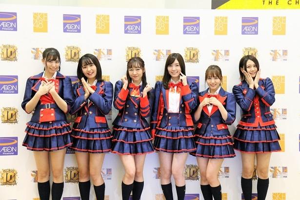 名古屋・イオンモール大高で行われた「SKE48 10周年記念 イオンカード(SKE48)デビュー公開PRイベント」に6人のSKE48メンバーが登場