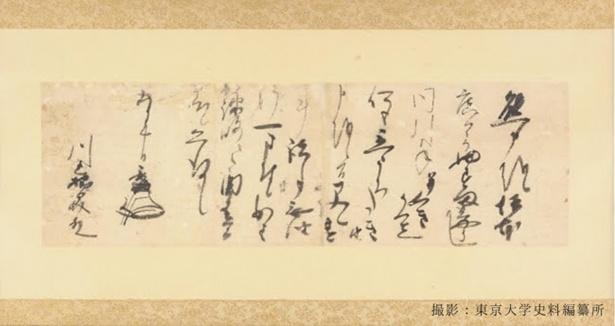 【写真を見る】今年発見された明智光秀が築いた坂本城に関する新史料「明智秀満書状」を初公開!