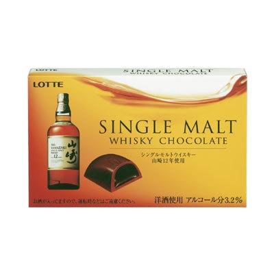 去年から引き続き発売、「シングルモルトウイスキーチョコレート〈山崎12年)」