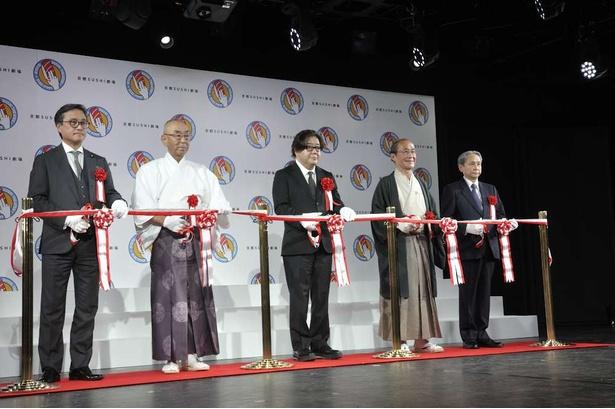 いよいよ京都SUSHI劇場がオープン。テープカットの模様