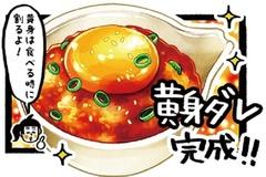 〆まで絶品!体の芯中から温まる「絶品たまごダレ鍋」 ふわとろたまごレシピ教えます!(5)【第2・4火曜日連載】