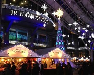 クリスマスマーケット in 光の街・博多2018 / ヨーロッパの冬の風物詩をJR博多駅前で体験