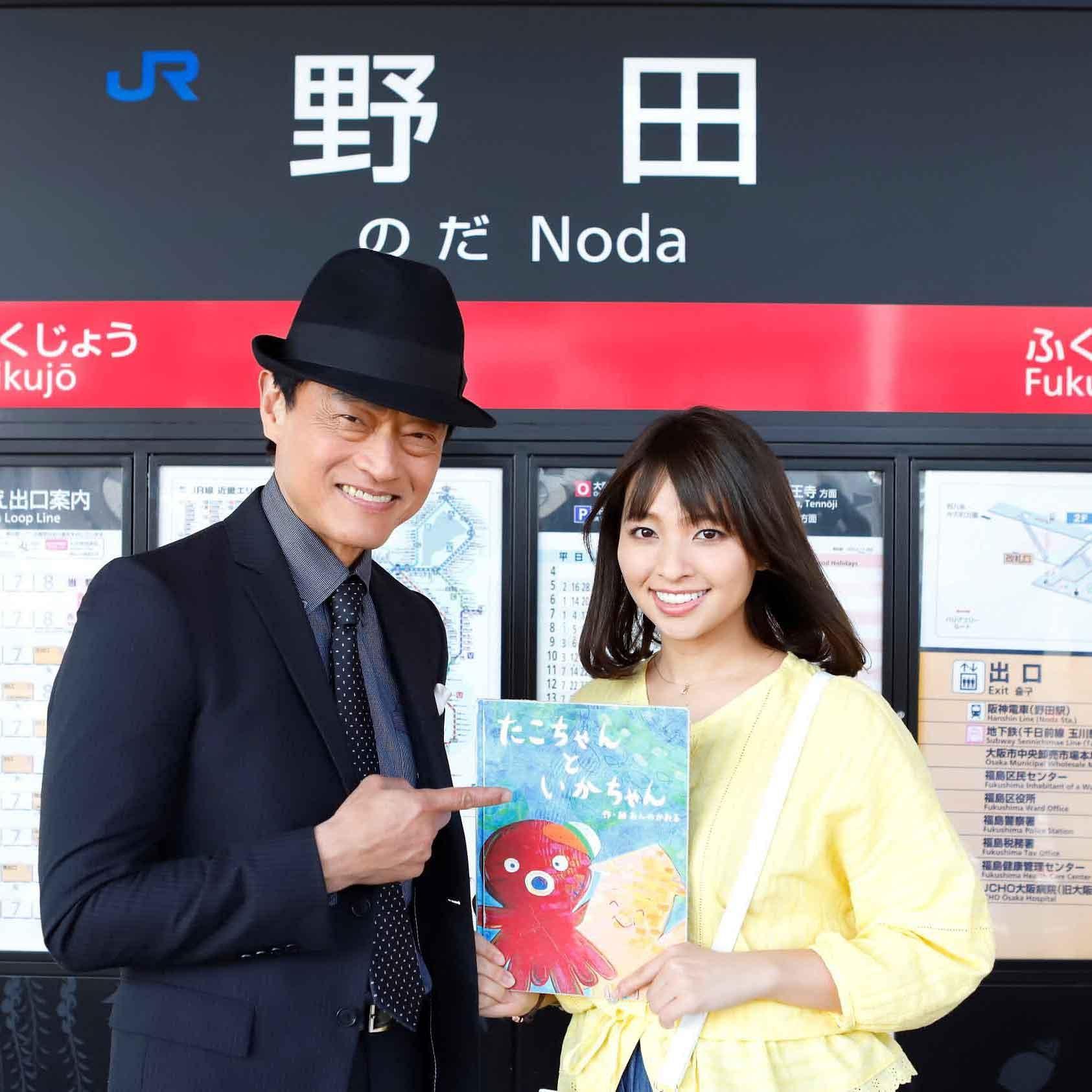 影山貴彦のテレビのホンネ。「ちょうどええ」30分 ドラマ「大阪環状線」