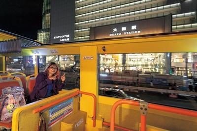 大阪駅JR高速バスターミナルの7番乗り場から乗車/OSAKA SKY VISTA
