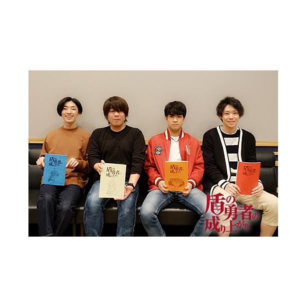 TVアニメ「盾の勇者の成り上がり」より石川界人、松岡禎丞らのキャストコメントが到着!