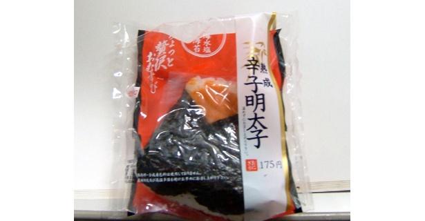 「熟成 辛子明太子」175円が150円