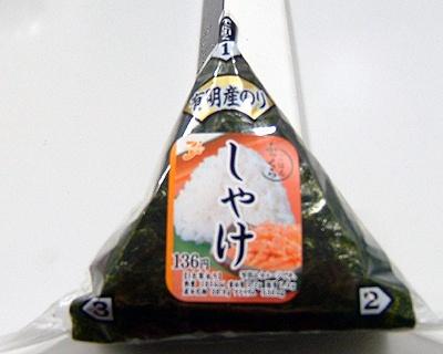 有明産のりを使用した「しゃけ」136円が100円