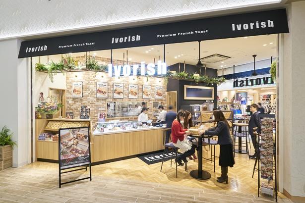 [Ivorish MARK IS 福岡ももち]大名にあるフレンチトーストの人気店の系列