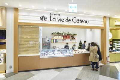[La vie de Gâteau MARK IS 福岡ももち店]福岡市南区の長住にあるパスティリーが出店