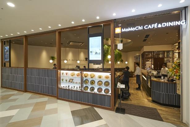 [MoMochi CAFÉ&DINING]コーヒーはもちろん、抹茶を使ったドリンクも楽しめる