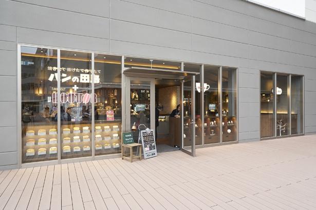 [パンの田島+ドトール MARK IS 福岡ももち店]コッペパンを専門に販売する横浜の人気店