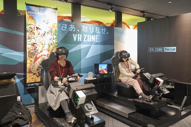 [VR ZOEN PORTAL]スキーや恐怖体験など、バーチャルなゲームが4種ある