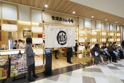 [金沢まいもん寿司 MARK IS 福岡ももち]金沢で人気の回転寿司