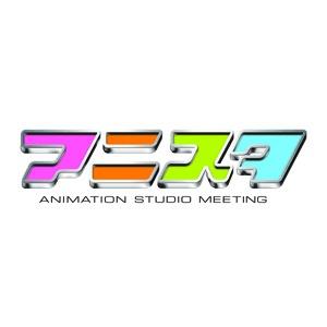 WIT STUDIO主催リアルイベント「アニメスタジオミーティング」開催!