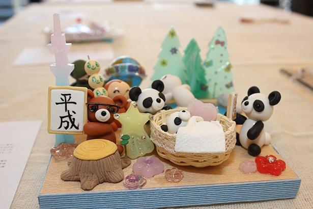 上野動物園のパンダ誕生をテーマにした作品「パンダのシャンシャン」