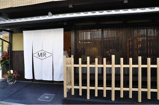 Master Recipe外観。京町家風の建物が町並みに溶け込む