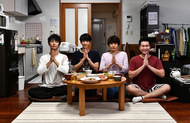 小林且弥、黒羽麻璃央、崎山つばさ、大山真志(写真左から)がドラマ「広告会社、男子寮のおかずくん」に出演