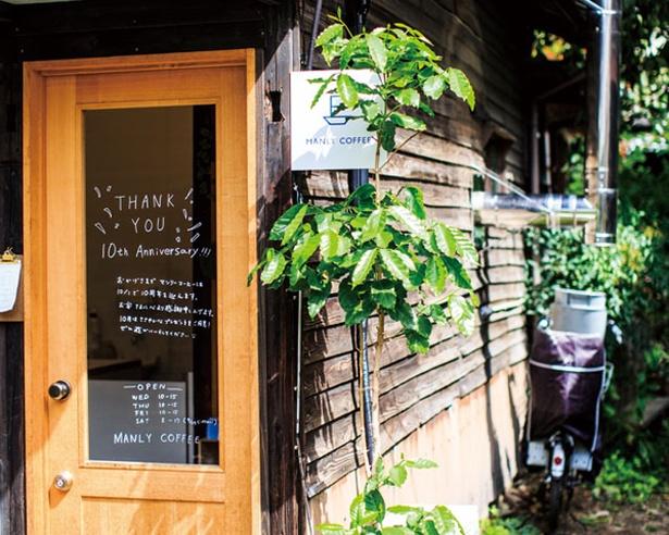 平尾駅からほど近い長屋に店を構える