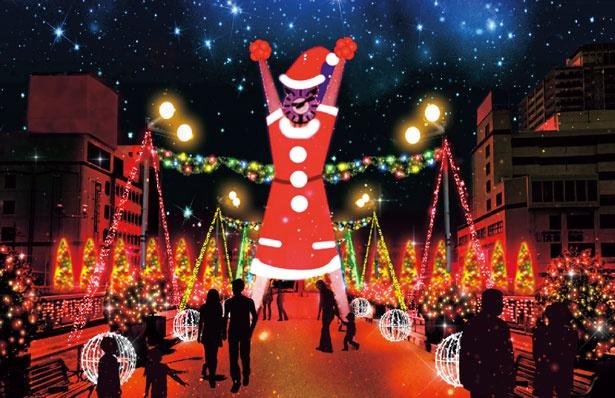 大東市に縁が深い赤とスペインを装飾のテーマとし、カラフルでにぎやかなクリスマスの世界をイルミネーションで美しく表現する/大東市 スマイルミネーション2018