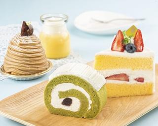 「ヨコハマ グランド インターコンチネンタル ホテル」の「バウムクーヘン」(1,296円)はこだわりの卵とバターを贅沢に使用し、職人の手で丹念に焼き上げた新商品。上品な甘さが魅力