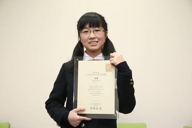 中学2年生・鈴木すみれさんが「ヤングシナリオ大賞」最年少 ...