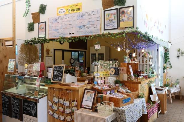 「ラムネMILK堂」の店内。アイスクリームや焼きドーナッツなど、地元食材を使った手作り商品が並ぶ