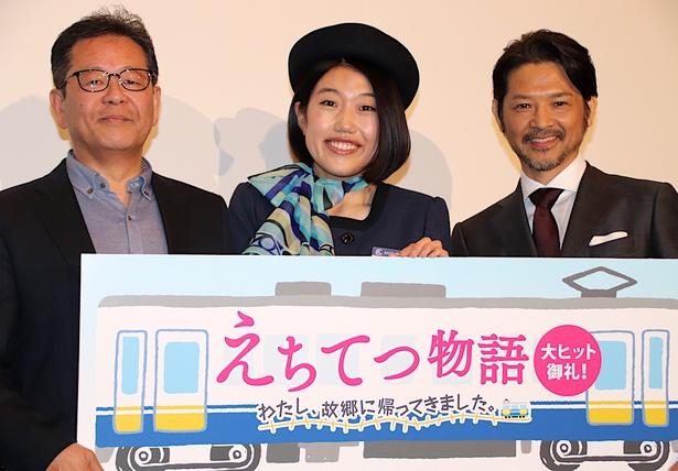 横澤夏子「笑っていただけて、ありがたい限り!」と前向き