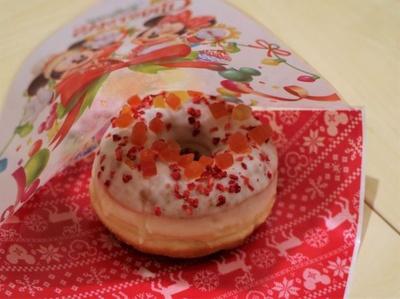 キラキラとしたトッピングがポイントの「スペシャルドーナツ」(350円)