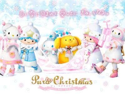 ピューロランドでは11月9日~12月25日(火)までクリスマスイベントを開催している
