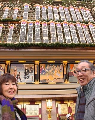 まねき看板を書きあげた書家・井上さん(写真右)と友人の太田さん(写真左)