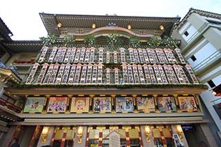 冬の風物詩の京都・南座の「まねき上げ」 22年振りに2か月連続で開催!