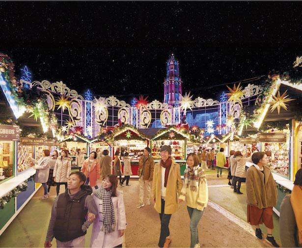 日本最大のクリスマスマーケットも開催