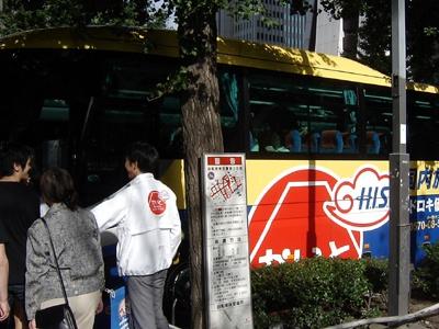 """「安・近・短」のバスツアーは""""旅""""のメジャーになりつつある"""