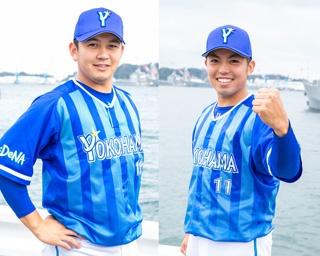 1年目から抑えに定着し、15年度新人王を獲得した山﨑選手(左)と、今シーズン2ケタ勝利を挙げ、18年度の新人王に輝いた東選手