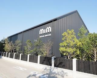 愛知県半田市にある「ミツカングループ」 により設立された博物館