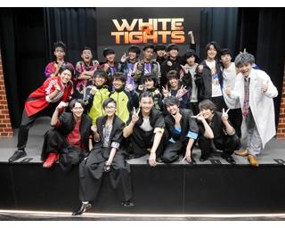 ボイメン伝説の舞台と言われる『ホワイト☆タイツ』